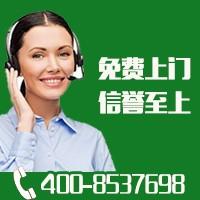 欢迎访问%广州奥克斯空气能全国售后维修咨询电话欢迎您