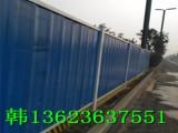 山西太原市政围挡 工地施工隔离挡板 彩钢围挡 铁皮围挡