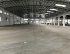 蔡甸常福村钢构厂房3000方适合各行各业