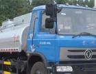 随州厂家直销304不锈钢罐车和铝合金半挂运油罐车;