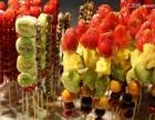 教做老北京冰糖葫芦本小利丰花式冰糖葫芦