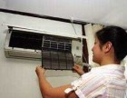 重庆歌乐山烈士墓周围--住房保洁--清洗空调
