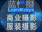 杭州专业网店服装摄影内衣拍摄模特外景拍摄摄影公司