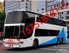 北京到温岭长途客车18921236278+安全舒适