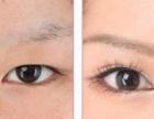 南京哪里做双眼皮效果最好?