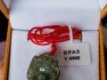 翡翠A货貔恘,有证书,原价6998,现价1200