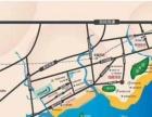 秦皇岛滨海新城 商住 78平米 低首付70年大产权
