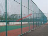 体育场勾花网  体育场围栏网  体育场护栏网  体育场防护网