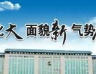 中国名酒95古井贡酒诚招空白区域加盟合作商