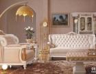 浪漫满屋为您打造高品质时尚家居环境