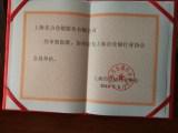 上海托管仓库哪家好,专业,价格便宜