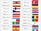 亚玛逊合作国际物流欧洲27国门对门服务包关包税