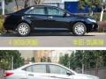 东裕租车-自驾租车,毕业旅游租车,商业租车