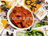 悠之优味Q牛肚 孜香味/藤椒味 鲜辣香嫩 约30g 5斤/包