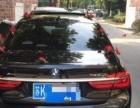 扬州专业宝马婚车租赁、全新7系头车、来电优惠中