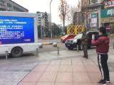 重庆广告车宣传车出租 广告宣传提升人气 一起加油