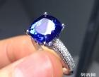 蓝宝石是9月和秋季的生辰石