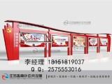乐陵市乡风文明建设宣传栏,精神堡垒,标识牌厂家直销