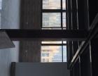 金色龙湾 写字楼 360平米