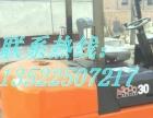 供应 二手合力电动叉车2吨前移式电动堆高叉车出售