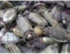 浦东区奔驰三元催化回收路虎宾利法拉利三元催化排气管高价回收