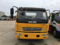 路政道路救援清障车一拖二厂家直销价格低品质高
