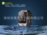Aplus智能手表 智能穿戴设备 蓝牙智能手机手表 可插卡