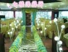 泽天大酒店婚宴航母套餐