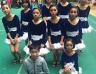 飞旋舞蹈学校5周年校庆优惠活动