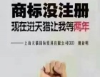 延吉网站建设、延吉淘宝店铺装修、延吉微信宣传
