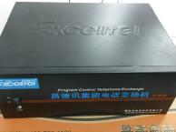 昌德讯CDX-TP1680集团电话系统番禺区包安装多少钱?