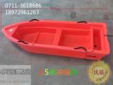 新款2.5米冲锋舟 双层一体成型PE牛筋船 防老化抗碰撞