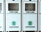 中国劳动关系学院用自助图书杀菌机,获学生好评