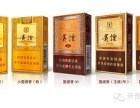沙阳路贵烟国酒香30年回收 昌平回收软硬中华烟多少钱