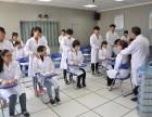 2019年湖北医学预科班招生工作正在报名中