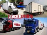 4米2厢货6米8平板9米6高栏13米17米5货车出租