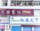 红安县中医院附近写字楼,办公、培训、美容、金融均可