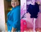 济南尚赫减肥有培训点吗 怎么加盟这个项目