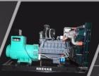 丽江鸿都柴油发电机组出租出售专业厂家全新报价