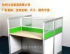 员工位卡座工作位员工桌职员桌四人位六人位屏风位