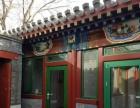 东城 方家小学 带土地证 国子监街官书院胡同平房出售