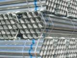 沧州厂家长期大量供应小口径直缝钢管优质现货库存大保材质保质量