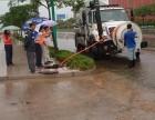 南昌专业的管道修复,清淤,检测,全年无休!