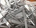 沈阳辽中废旧钨钢铣刀钻头刀片刀头硬质合金回收