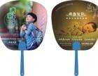 赣州塑料PP扇广告扇子印刷LOGO专业快速 2-3天出货