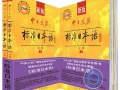 杭州日语培训 日语零基础小班 学完可达到二级水平