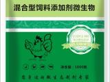 功能性微生态制剂在蛋鸡中的作用
