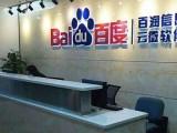 重庆网站建设网站推广微信营销等专业服务