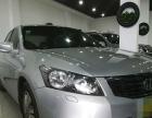 本田雅阁2008款 第八代雅阁 2.4 自动 EX 标准版 性价