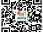 芜湖哪里可以报名提升学历报考层次高起专,专升本